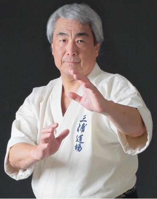国際空手道三浦道場東京板橋支部川崎分会